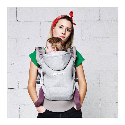 Porte-bébé Hoodie Carrier Gris Athlétique, Vente en ligne de ... b69cbbb9a9a