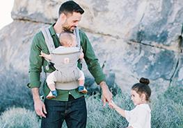 Porte-bébé et écharpes de portage Chicco, Babybjorn, Kiddy, ...   Bébé9 a9a39a8d549