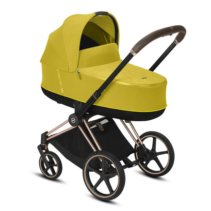 Nacelle de luxe PRIAM Mustard Yellow CYBEX - 4